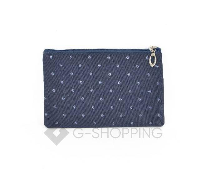 Комплект женских  косметичек синий из трех удобных сумочек разного размера