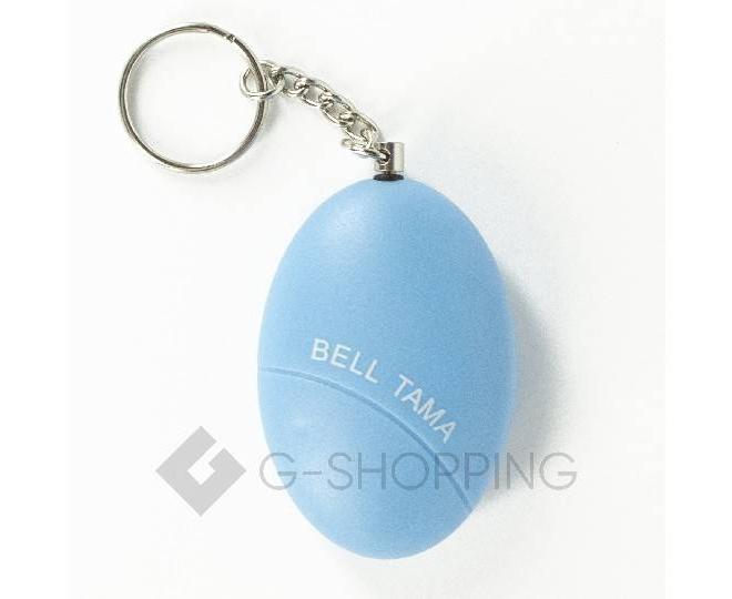Брелок - сигнализация голубой BJQ01, фото 1
