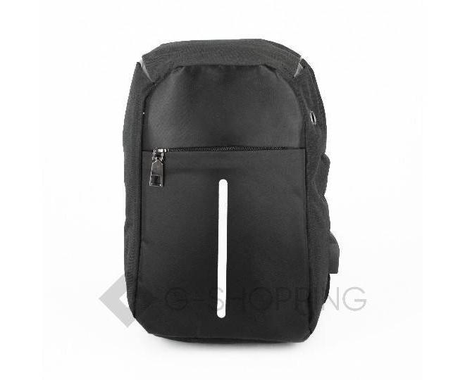 Рюкзак текстильный черный C130-01 Kingth Goldn, фото 1