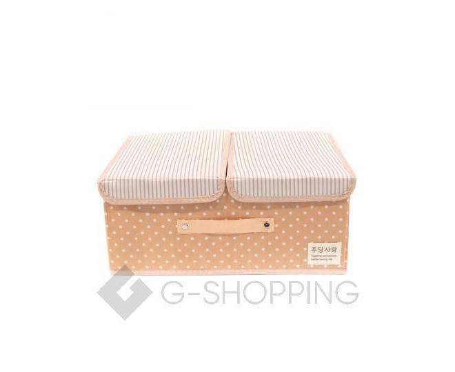 Объемный текстильный ящик для хранения с 2мя отсеками розовое шампанское, фото 2