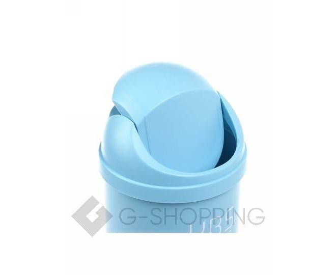 Мини-мусорное голубое ведро RYP119-07 Удачная покупка, фото 2