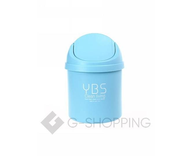 Мини-мусорное голубое ведро RYP119-07 Удачная покупка, фото 1