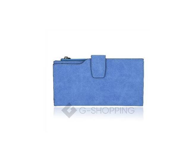Женский кошелек Kingth Goldn с069 синий с кнопочным замком, фото 1