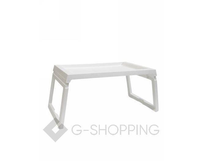 Складной столик-подставка для ноутбука в кровать D001-02 Удачная покупка, фото 1