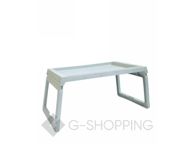 Складной столик-подставка для ноутбука в кровать D001-07 Удачная покупка, фото 1