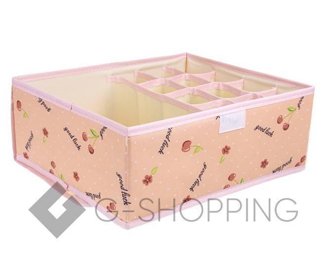 Текстильная коробка для хранения нижнего белья бежевая, фото 2
